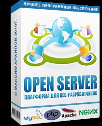 Open Server - лучший локальный сервак