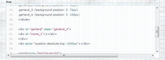 Подсветка синтаксиса в статьях от google-code-prettify