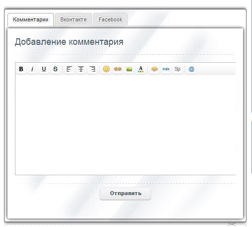 Хак комментарии социалок в табах(вкладках)