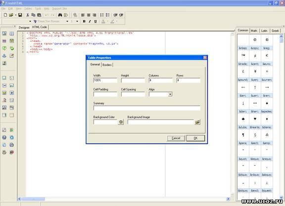 Fresh HTML редактор кода