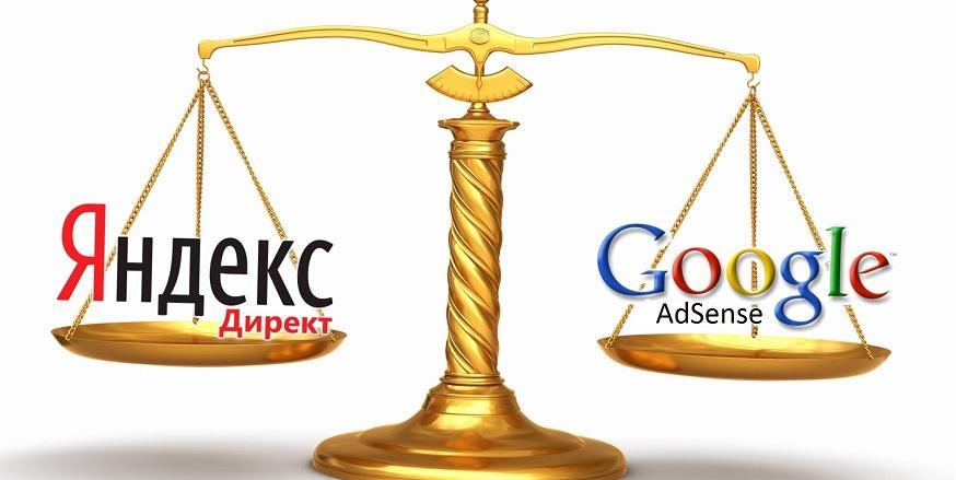 Яндекс Директ или Google Adsense ? Или где взять деньги на сайт? Или просто херня