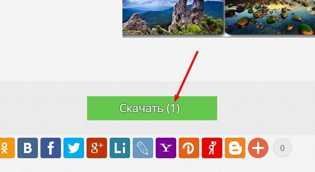 Скрипт - счетчик кликов или скачиваний для внешних ссылок