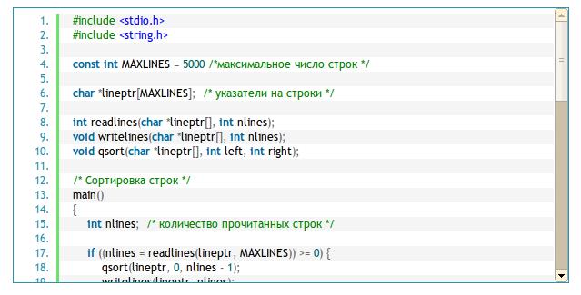 Подсветка синтаксиса в статьях