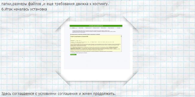 Интересный CSS пример оформления для изображений