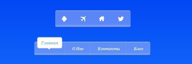 Стильное,полупрозрачное  горизонтальное CSS3 меню с всплывающими пунктами при наведении